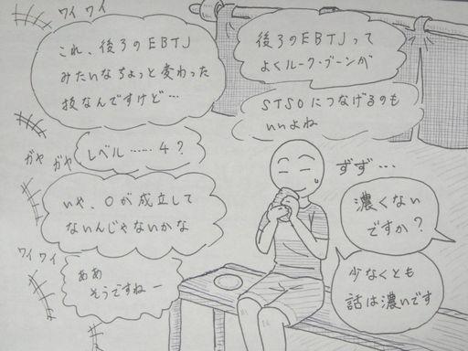 f:id:tobimaru-jdr:20160802220130j:plain