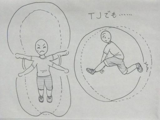 f:id:tobimaru-jdr:20160909225154j:plain