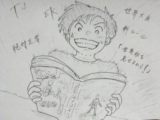 f:id:tobimaru-jdr:20160924204113j:plain