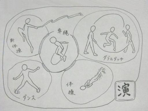 f:id:tobimaru-jdr:20161029223944j:plain