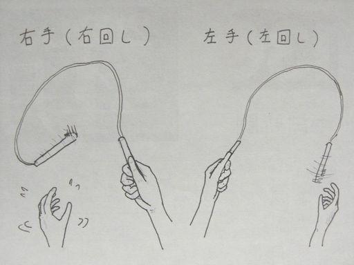 f:id:tobimaru-jdr:20161108221501j:plain