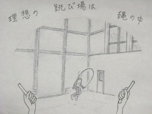 f:id:tobimaru-jdr:20170211223716j:plain