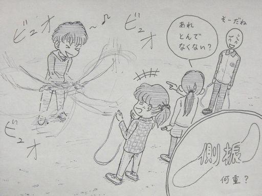 f:id:tobimaru-jdr:20170313222629j:plain