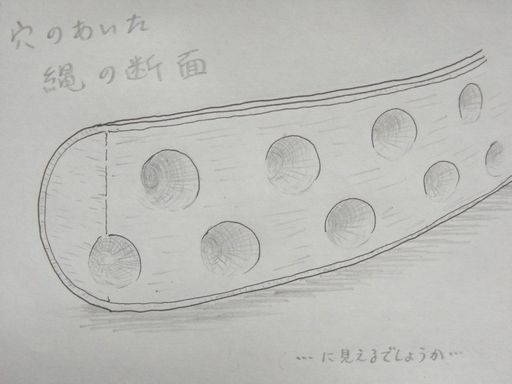 f:id:tobimaru-jdr:20170323222411j:plain