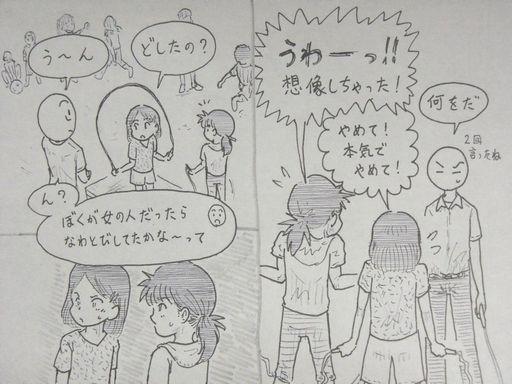 f:id:tobimaru-jdr:20170512235333j:plain