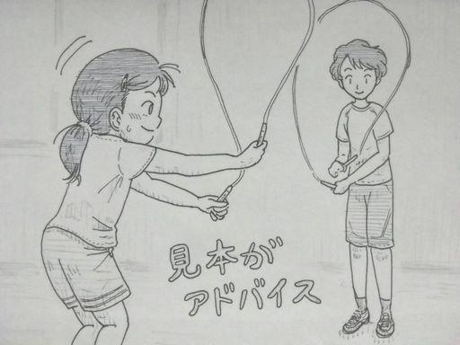 f:id:tobimaru-jdr:20170601221058j:plain