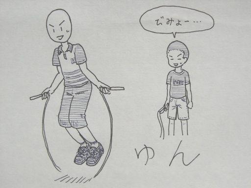 f:id:tobimaru-jdr:20171009221536j:plain
