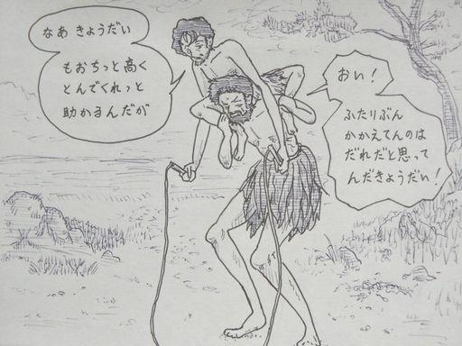 f:id:tobimaru-jdr:20171014223542j:plain