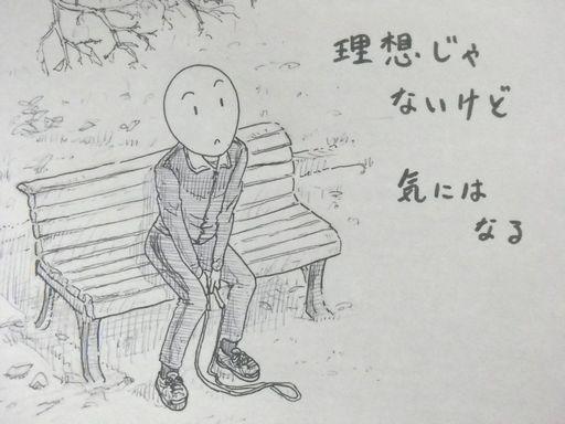 f:id:tobimaru-jdr:20171128223244j:plain
