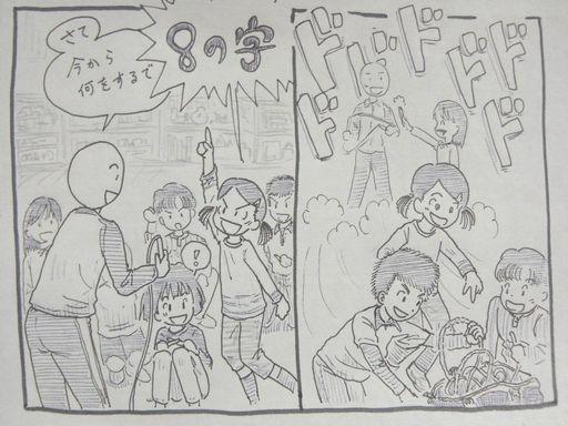 f:id:tobimaru-jdr:20180303224637j:plain