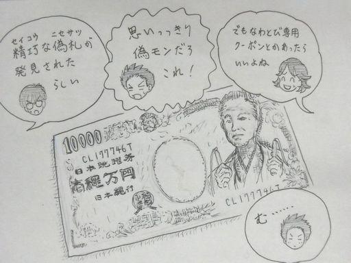 f:id:tobimaru-jdr:20180417224649j:plain