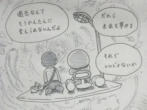f:id:tobimaru-jdr:20180507230251j:plain