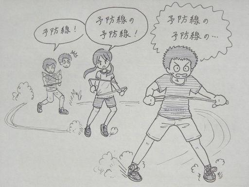 f:id:tobimaru-jdr:20180512231213j:plain