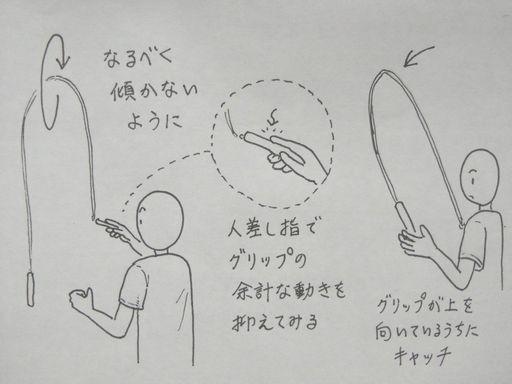 f:id:tobimaru-jdr:20180721223813j:plain