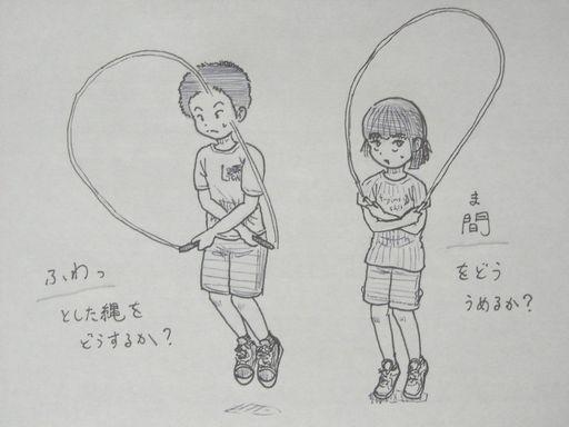 f:id:tobimaru-jdr:20180909224605j:plain