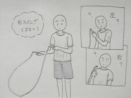 f:id:tobimaru-jdr:20181009223137j:plain