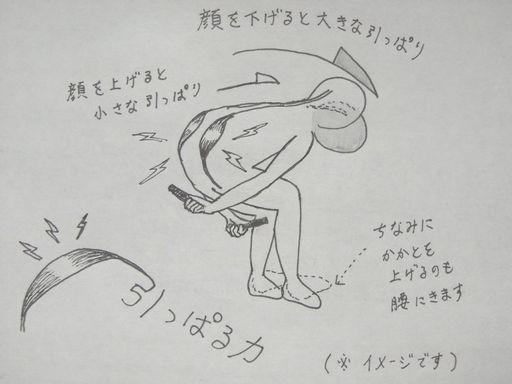 f:id:tobimaru-jdr:20181019223155j:plain