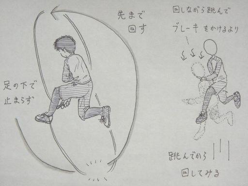 f:id:tobimaru-jdr:20190201222941j:plain