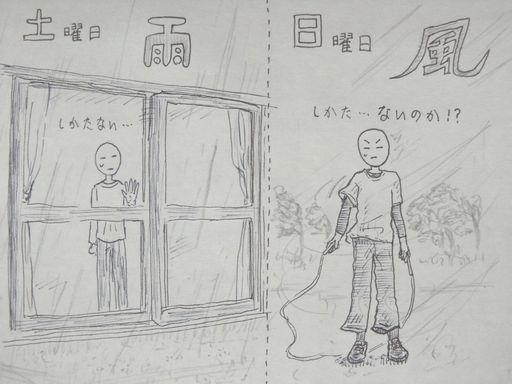 f:id:tobimaru-jdr:20190328223107j:plain