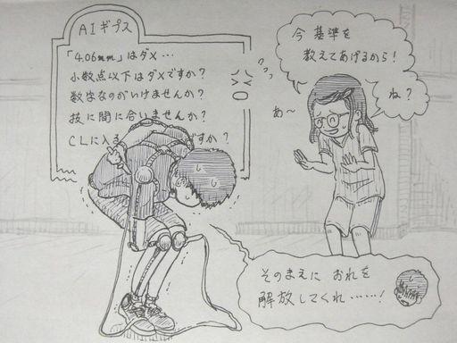 f:id:tobimaru-jdr:20190507223621j:plain