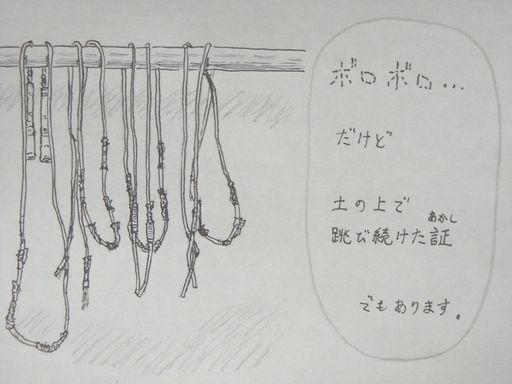 f:id:tobimaru-jdr:20190522221042j:plain