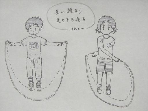 f:id:tobimaru-jdr:20190616222244j:plain