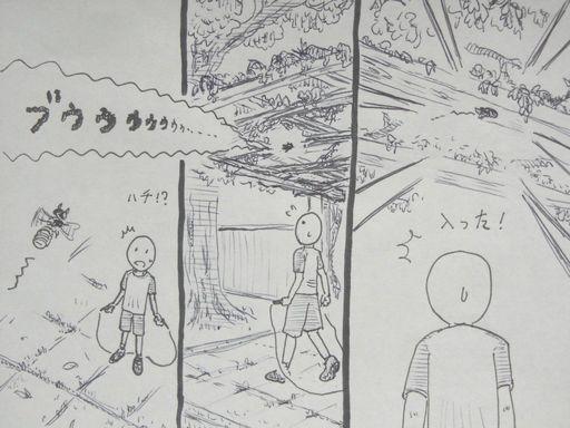 f:id:tobimaru-jdr:20190721230427j:plain