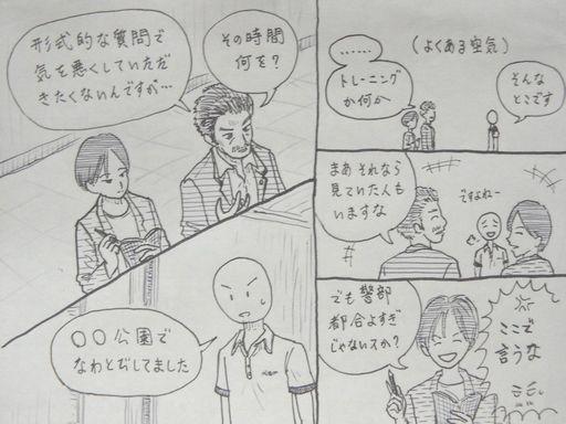 f:id:tobimaru-jdr:20190830230052j:plain