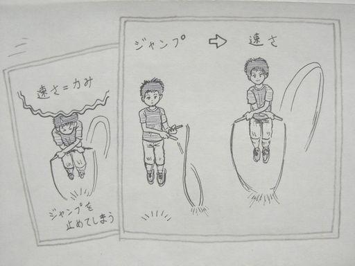 f:id:tobimaru-jdr:20190929215512j:plain