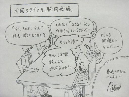 f:id:tobimaru-jdr:20191103224215j:plain