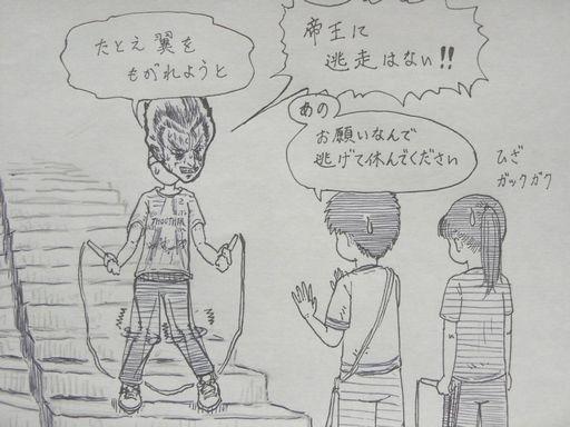 f:id:tobimaru-jdr:20191108221158j:plain