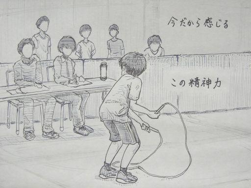 f:id:tobimaru-jdr:20200127224633j:plain