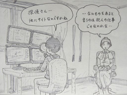 f:id:tobimaru-jdr:20200226221255j:plain