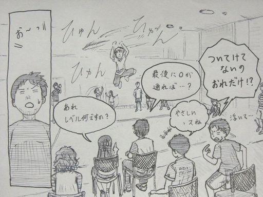 f:id:tobimaru-jdr:20200506223419j:plain