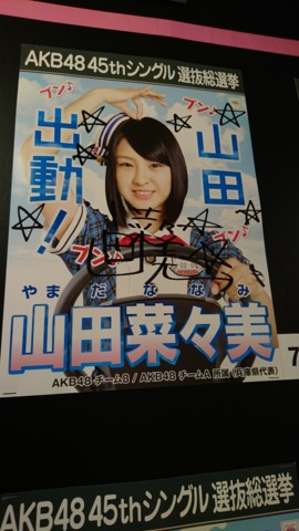 f:id:tobimaru:20160618003450j:image