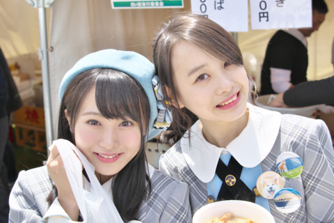 f:id:tobimaru:20170522001455j:image