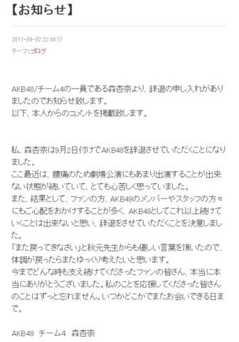 f:id:tobimaru:20180506120039j:image