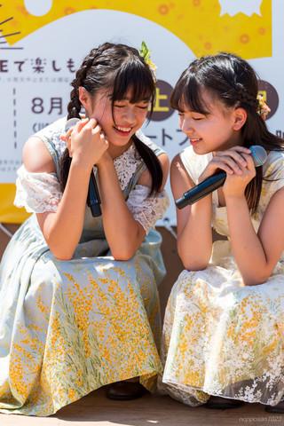 f:id:tobimaru:20190815125905j:plain