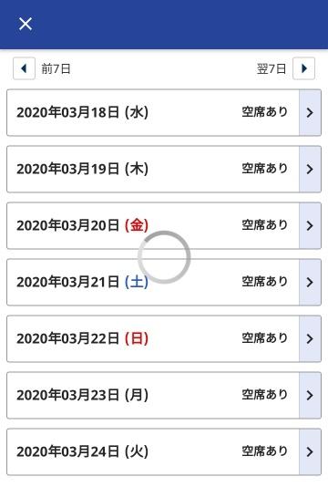 f:id:tobinenxj:20200301185428j:plain