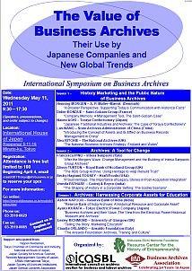 国際シンポジウム「ビジネス・アーカイブズの価値」ちらし英語版