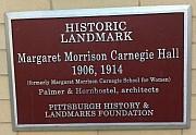 マーガレット女学校の銘板