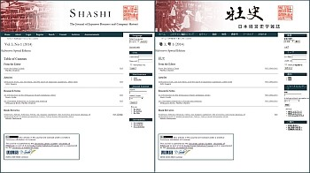 『社史:日本経営史学雑誌』スクリーンショット