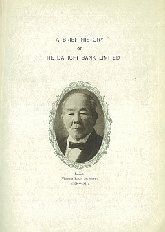 A brief history of the Dai-Ichi Bank Limited