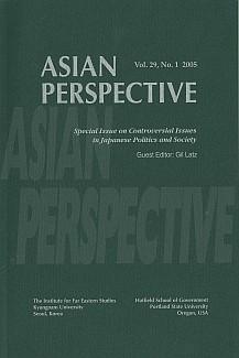 Asian perspective』 V. 29, no. 1
