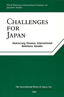 Challenges for Japan