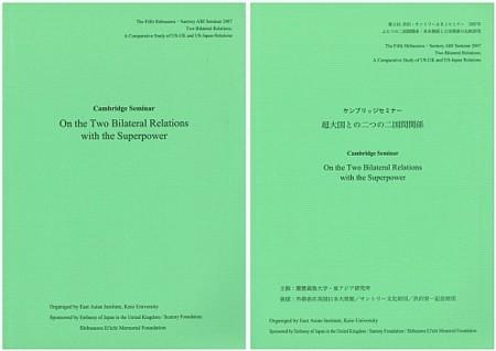 『ケンブリッジセミナー』英語版、日本語版
