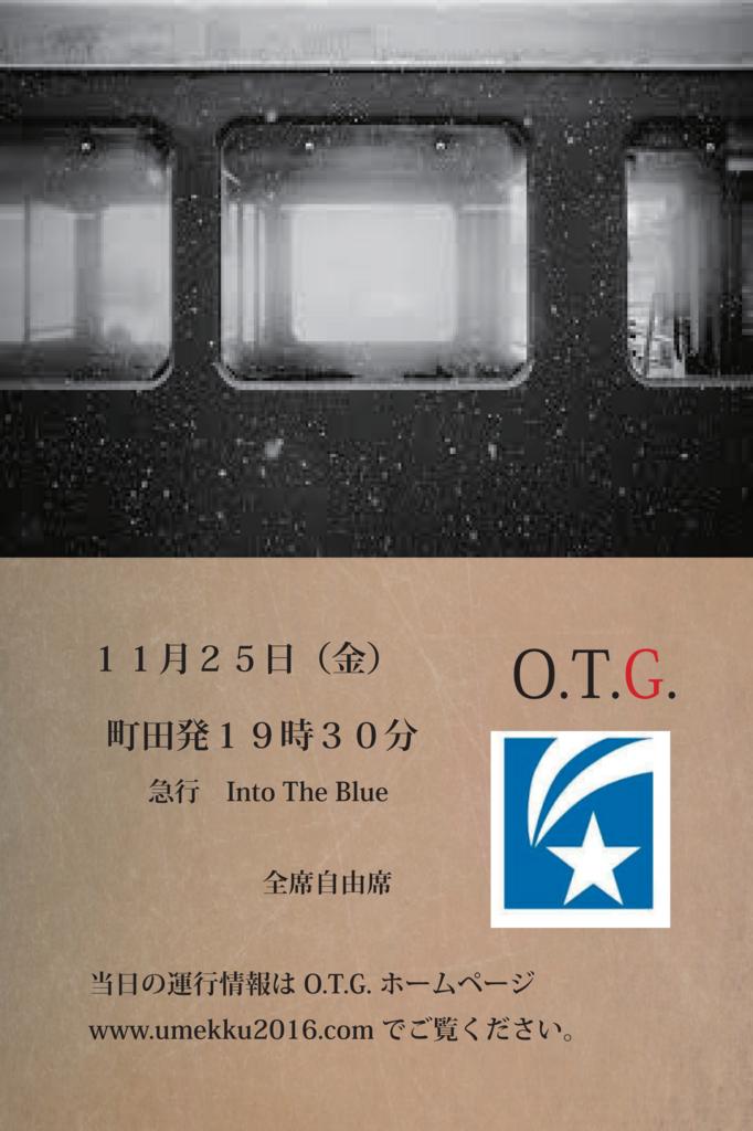 f:id:tobiraake:20171226130451j:plain