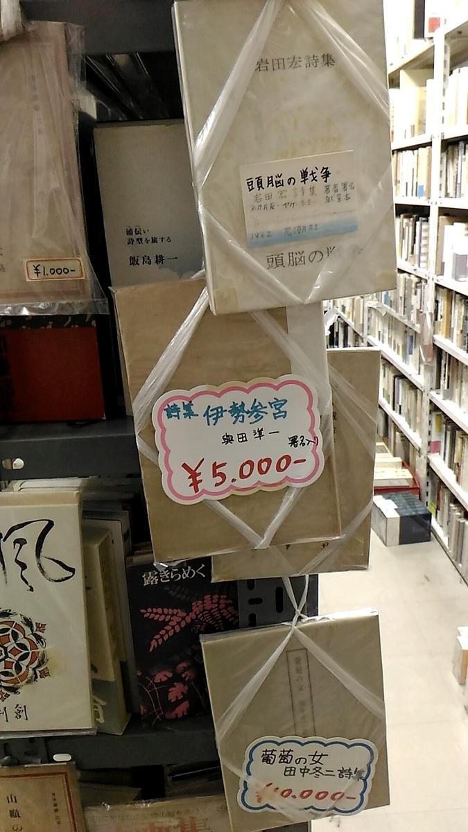 f:id:tobiraake:20190806105927j:plain