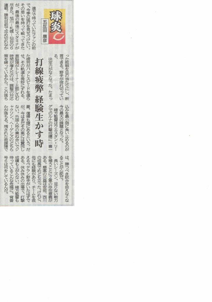 f:id:tobishima-life:20160614152358j:plain