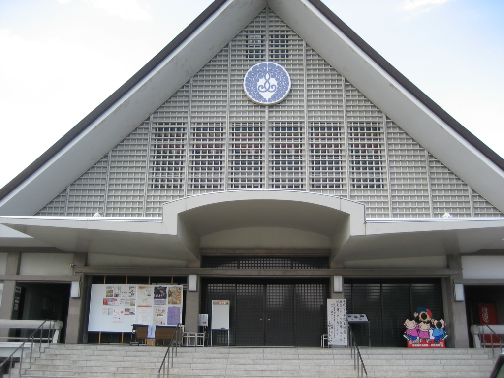 f:id:tobishima-life:20160620124206j:plain